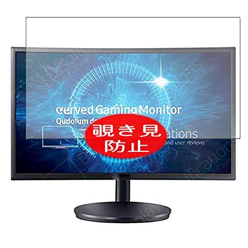VacFun Anti Espia Protector de Pantalla para Samsung C24FG70 LC24FG70FQUXEN 23.6' Display Monitor, Screen Protector Sin...