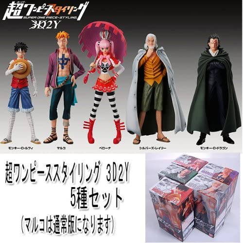 Bandai From TV animation ONE PIECE one piece Super One Piece Styling 3D2Y normal set of 5 figures (japan import)