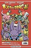 Bola de Drac Sèrie Vermella nº 245 (Manga Shonen)