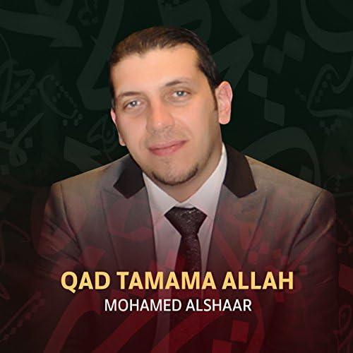 Mohamed Alshaar