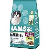 アイムス (IAMS) キャットフード 成猫用 体重管理用 チキン 1.5kg