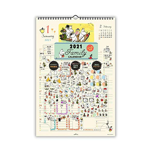 日本ホールマーク『2021年 ムーミン ファミリーカレンダー』