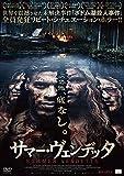 Tommi Korpela - Lake Bodom Edizione: Giappone Italia DVD
