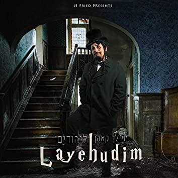 Layehudim