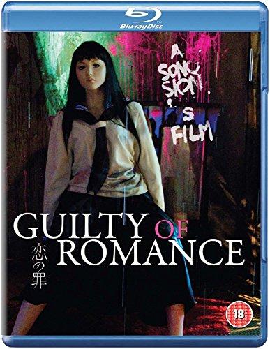 EUREKA Guilty Of Romance [BLU-RAY]