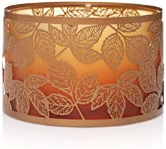 Yankee Candle Amber Leaves Shimmer Jar Candle Shade