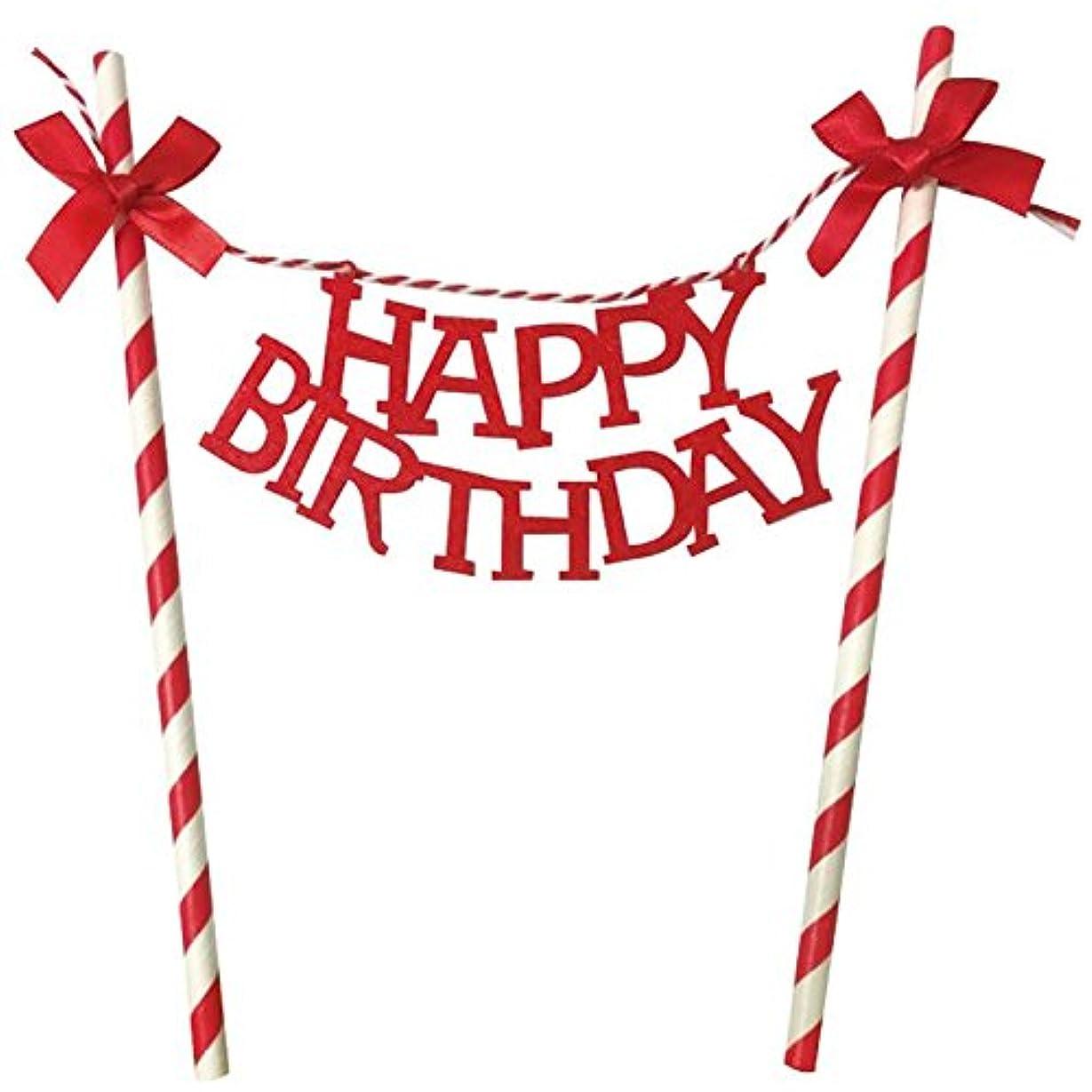 誕生日 飾り付け ケーキ 飾り かわいい ガーランド トッパー ケーキトッパー ケーキピック 1歳 女の子 (レッド)