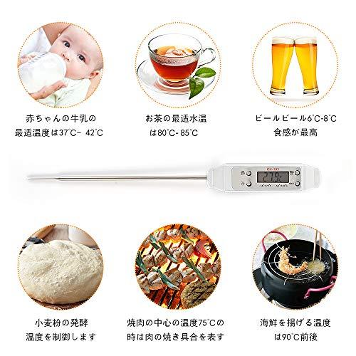 Accenter 温度計 料理 -50~300度 ミルク/揚げ物/お茶/お肉/お風呂などの温度管理
