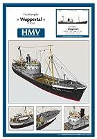 <カードモデル>1:250 トロール船ヴッパータール