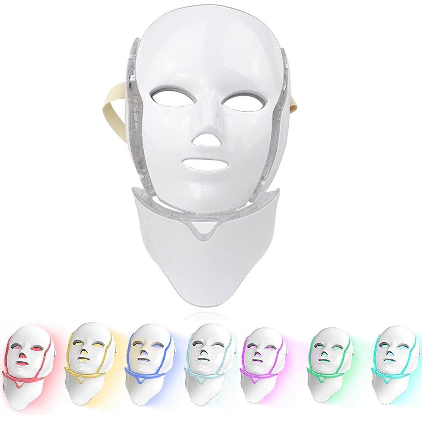 血まみれのラケット逆さまにLED光線療法マスク(ネック付き)7色光線治療スキンケア美容光線療法アンチエイジングアクネリンクルマスク