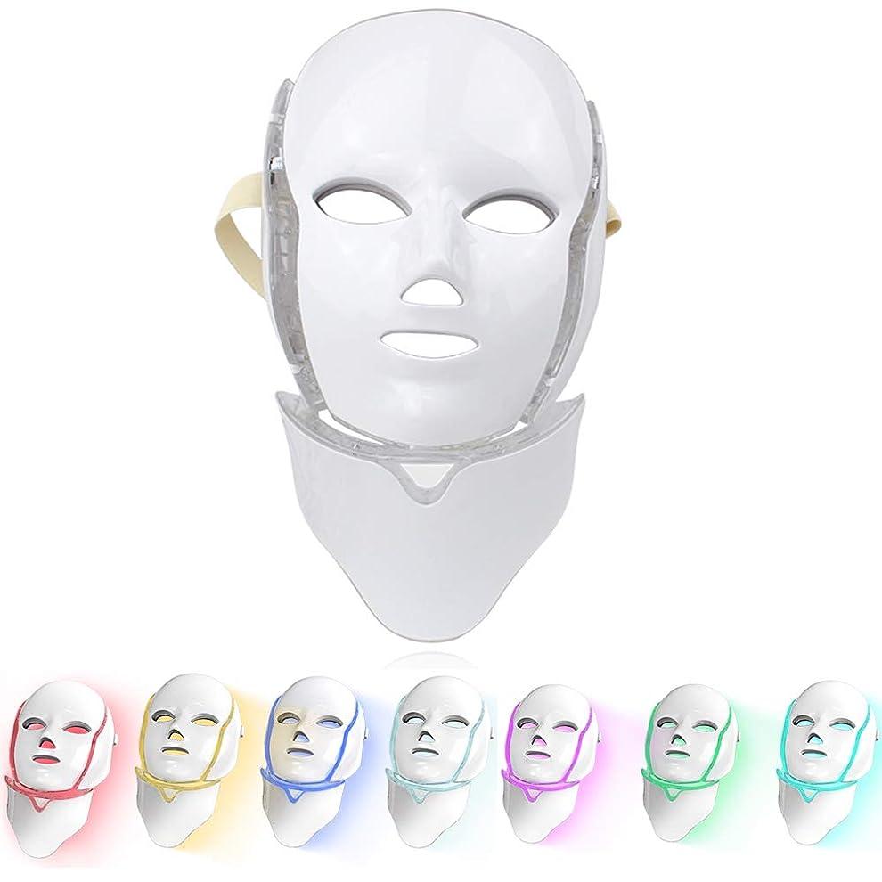 蓋ありそうレンドLED光線療法マスク(ネック付き)7色光線治療スキンケア美容光線療法アンチエイジングアクネリンクルマスク
