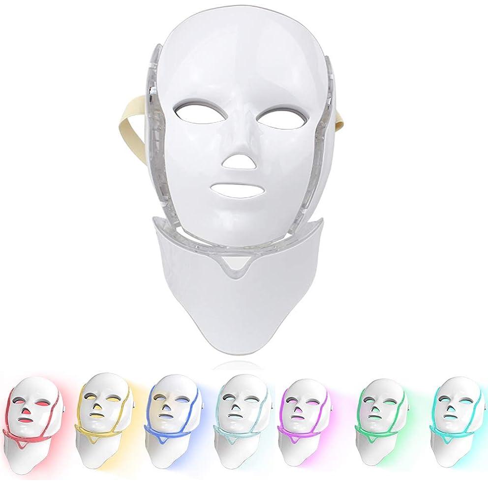 広告する解説慣らす7色LED顔面美容スキンケアの若返りシワ除去女性のためのアンチエイジング電気デバイス