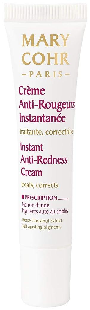 あいまいさ遺棄された掃くMary Cohr Instant Anti-Redness Cream 15ml/0.44oz並行輸入品