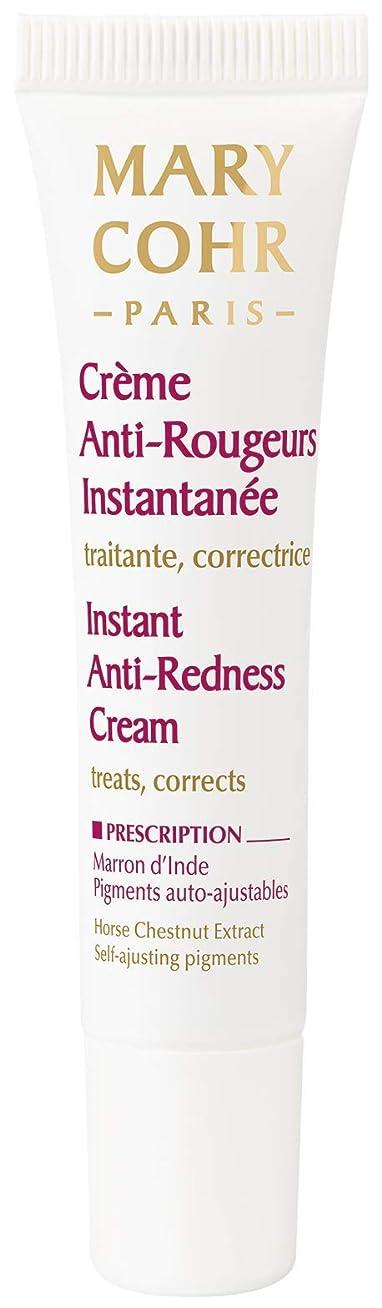 貧困エージェントスペルMary Cohr Instant Anti-Redness Cream 15ml/0.44oz並行輸入品
