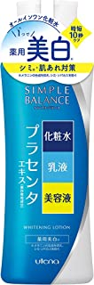 Utena Simple Balance Whitening Lotion, 220ml