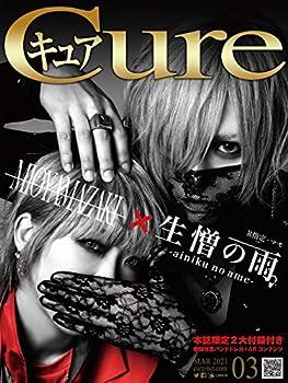 Japanesque Rock + Visual Styling Magazine Cure Vol210 March 2021  Cover Artist MioYamazaki Ainikunoame  Editorial department Cure   Japanese Edition
