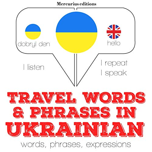 Travel words and phrases in Ukrainian audiobook cover art