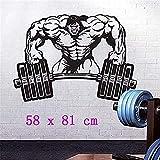 Stickers muraux salle de sport Barre de remise en forme Barbell Muscle Wallpaper Poster de musculation Sticker salle de gym 58 x 81 cm