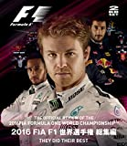 2016 FIA F1世界選手権総集編 完全日本語版 ブルーレイ版 Blu-ray