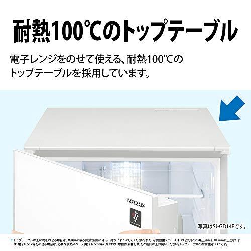 シャープSHARP冷蔵庫(幅48.0cm)137Lつけかえどっちもドア2ドアホワイト系SJ-D14F-W