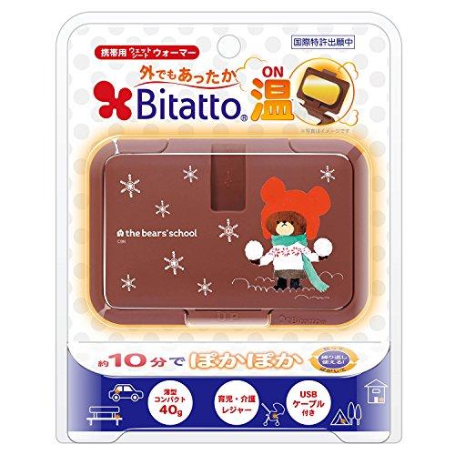 テクセルジャパン『Bitatto(ビタット)温 くまのがっこう』