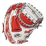 ローリングス(Rawlings) 野球用 軟式 HOH® HACKS CAMO [キャッチャー用] ミットサイズ33.0 GR1HO2AF スカーレット サイズ 34 ※右投用