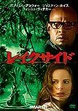 レイクサイド[DVD]