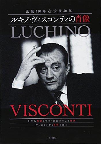 ルキノ・ヴィスコンティの肖像の詳細を見る