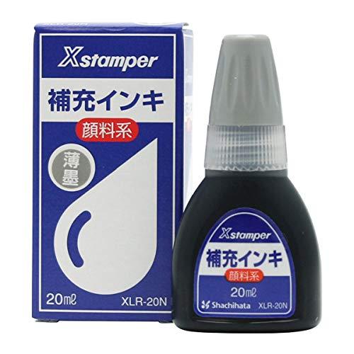 シャチハタ Xスタンパー 補充インク 顔料系 XLR-20N 20ml 薄墨