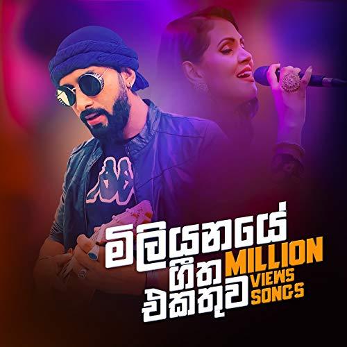 Best Sinhala Songs