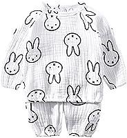DXXCHUNG ベビー パジャマ 80 90 ルームウェア ガーゼ 夏 半袖 長袖 動物柄 上下セット 部屋着 新生児 赤ちゃん 爽やか