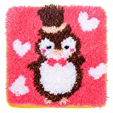 LUBOT 12' X 12' Brown PenguinLatch Hook Kits Rug Making Kits DIY for Kids/Adults with Printed Canvas Pattern