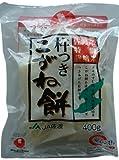 たかの 特別栽培米 佐渡産 杵つきこがね餅 400g