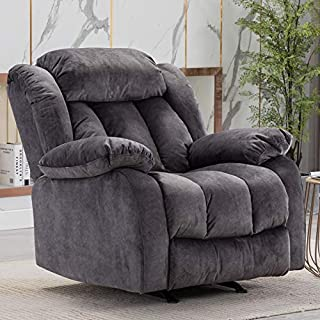 CANMOV Rocker Recliner Chair, Heavy Duty Reclining Chair with Contemporary Overstuffed Arms and Back, Navy