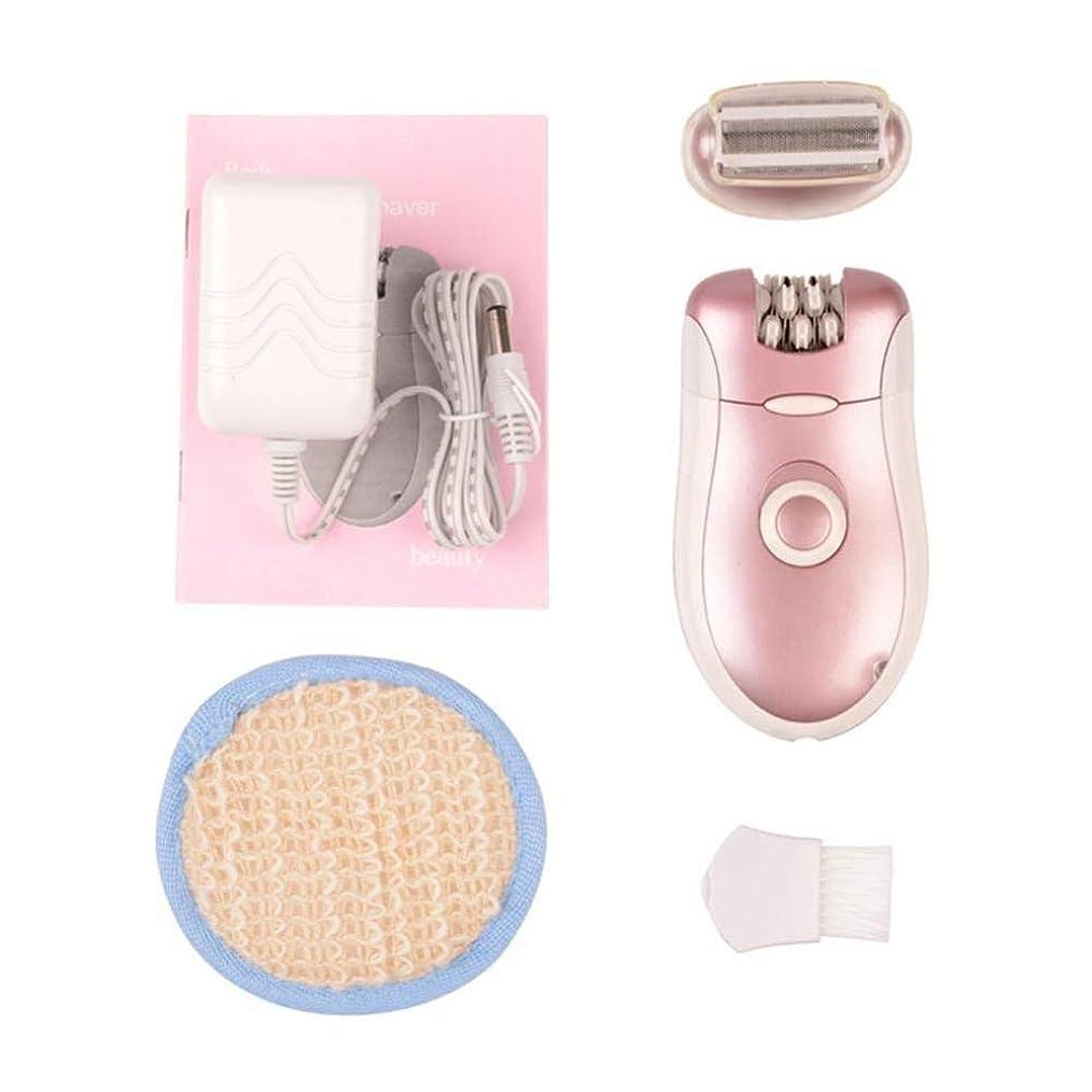 光のびっくりする誘導BBONE 2 In 1女性脱毛レディーシェーバー脱毛器電動女性シェービングマシン脱毛ヘアトリマーカミソリビキニトリマー、ピンク,Pink