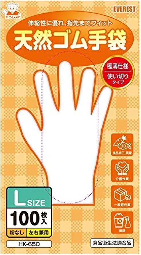 入射手段回路天然ゴム手袋 100枚入 Lサイズ