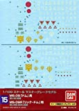 #15 Gundam Decal - Dom, Rick-Dom 1/100 MG Waterslide Decals