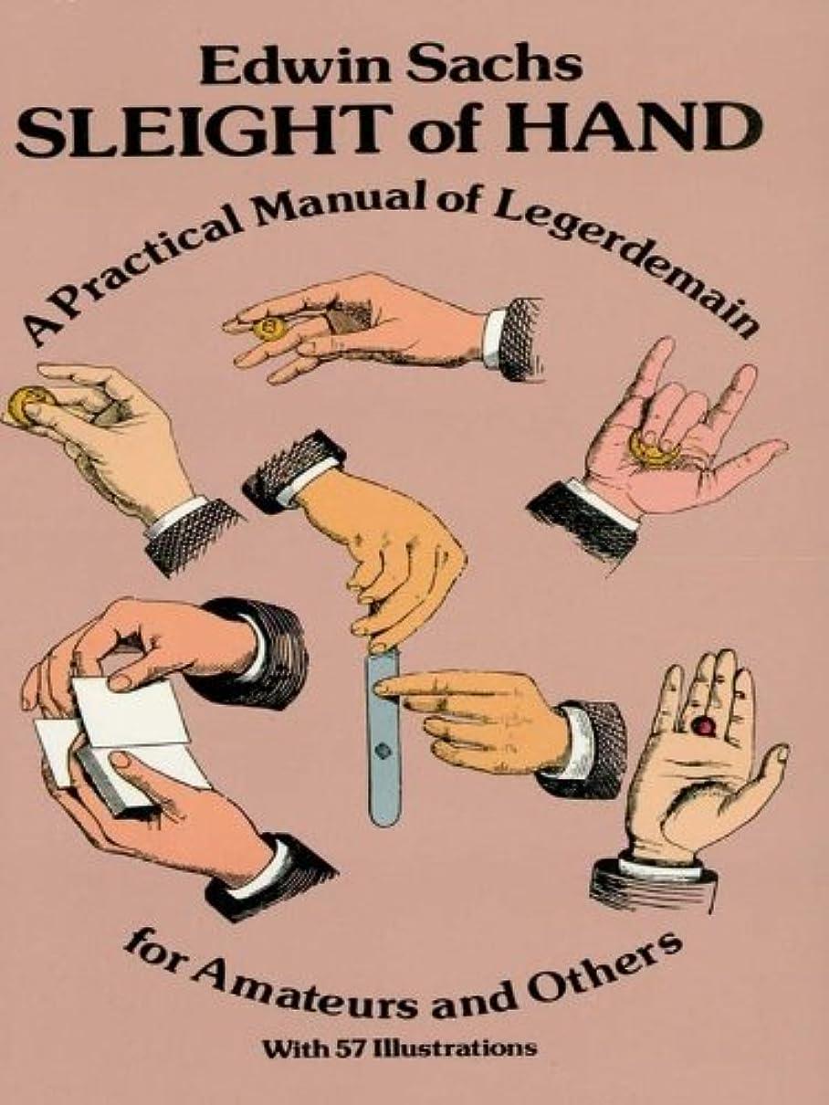 傾くデンマークゲージSleight of Hand: Practical Manual of Legerdemain for Amateurs and Others (Dover Magic Books) (English Edition)