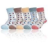 Calcetines de Bebé 5 Pares Cute Calcetines Antideslizantes de Algodón Surtidos Animal Print para Bebés Niñas y Niños 2-4 Años