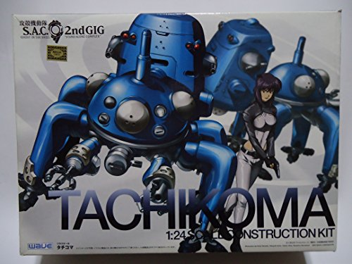 GHOST IN THE SHELL - S.A.C 2nd GIG Series No.1 [Tachikoma]