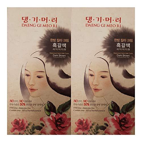 Daeng Gi Meo Ri Medicinal Herb Hair Color to cover gray hair (Dark Brown) (2 Pack)