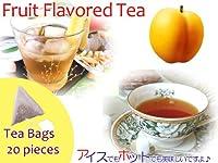 【本格】紅茶 ほんのり香るアプリコット・フルーツ・フレーバード・ティーバッグ 20個