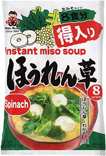 Miyasaka Instant Miso Soup