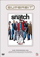 スナッチ(SUPERBIT) [DVD]