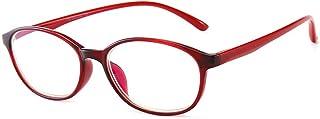 Reading glazen vrouwelijke ultralichte leesbril, anti-blauwe leesbril TR90, heren comfort HD-bril