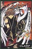 ツバサ—RESERVoir CHRoNiCLE (6) 少年マガジンコミックス