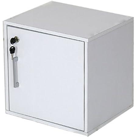 快適ホームズ 収納家具 キューブボックス 鍵付き 扉付き 収納ボックス カラーボックス ロッカー 木製 ホワイト96976