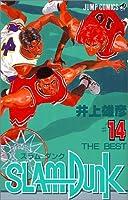 SLAM DUNK 14 (ジャンプコミックス)