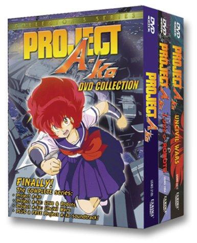 Dvd Collection [Edizione: Germania]