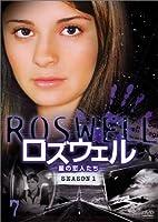 ロズウェル-星の恋人たち- シーズン1 Vol.7 [DVD]